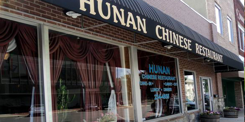 Hunan Fine Asian Cuisine-Mattoon-IL-61938-3916 - Menu